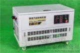 40千瓦静音汽油发电机适合东北天气