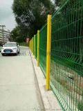 供应桃形柱护栏网 小区围墙护栏 小区围栏