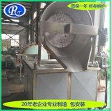 花生米油炸机  自动控温油炸机 日通机械定做油炸设备