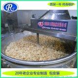 鱼豆腐油炸机  电加热鱼豆腐油炸机