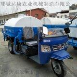 纯电动三轮洒水车,小型电动洒水车