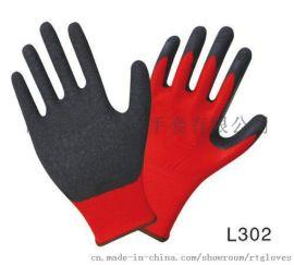 生产劳保手套浸胶手套安全手套乳胶丁腈手套高密手套