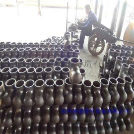 厂家出售碳钢大小头DN15-DN600