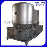 桂勤干燥提供GFG系列高效沸腾干燥机