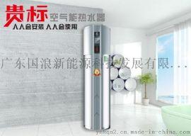 昆明空氣能熱水器耗電嗎  雲南空氣能熱水器廠家