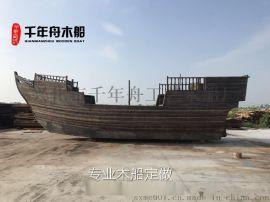 千年舟工藝木船 專業供應景觀工程船 裝飾木船 海盜帆船模型