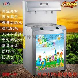 愉升幼兒園飲水機鷹潭幼兒園飲水機不鏽鋼幼兒園機可直飲的幼兒園直飲機