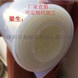硅胶板硅胶片0.123456789-20mm
