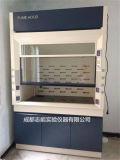 成都排風櫃安裝 實驗室全鋼通風廚 溫江T1通風櫃