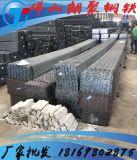珠海市角钢生产厂家价角钢理论重量表角钢规格