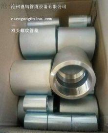 鍛制螺紋管箍、螺紋支管臺滄州恩鋼管道現貨銷售