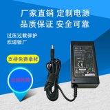厂家直销定制款19V3A电源适配器过CCC