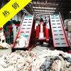 农膜地膜各种LDPE薄膜难处理破碎清洗机械设备