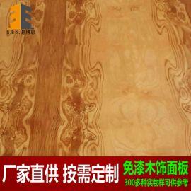 天然亂紋白栓橄欖飾面板材,uv塗裝板,免漆板,生態板