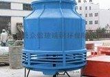 圆形玻璃钢冷却塔生产厂家