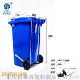 塑料环卫垃圾桶,重庆厂家促销中,实惠
