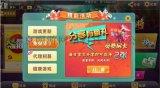 武汉棋牌游戏开发 武汉手机游戏定制 南京明游开发