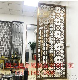 红古铜不锈钢屏风定制 金属屏风厂家直销