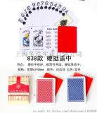 高档扑克牌定制生产