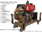 65CWY-40系列柴油机应急消防泵
