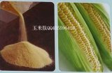 山东天久牌玉米低聚肽