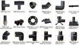 PE管件PE管件厂家,济南生产PE管件厂家