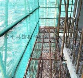 哪里生产钢筋带楞钢笆网防滑钢笆网片河北雄振专供建筑用