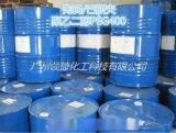 聚乙二醇马来陶氏PEG400 美国陶氏PEG400 巴斯夫PEG-400