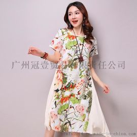 中國風復古文藝清新碎花圖案長裙 不規則下擺民族風連衣裙