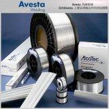 双相钢2205焊材 Avesta (ER2209焊丝E2209焊条)
