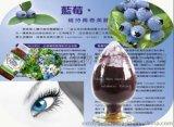 生產許可證廠家供應藍莓提取物藍莓粉