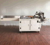 科銳機械 KR-FK120-推包封口機 全自動熱熔膠封口機 河北封盒機 泉州推包機