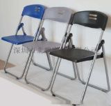 会议室折叠椅、广东折叠椅厂家、广东折叠椅工厂、折叠椅午休躺椅、纳米网布办公椅、吧椅