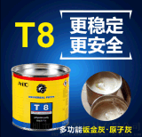钣金灰 德国原装进口T8多功能钣金原子灰 聚酯腻子灰易打磨耐高温