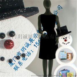 厦门玥诚供应厂家直销服装店冬季雪人橱窗装饰道具