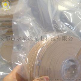 常州厂家供应尼龙真空袋线盘包装袋真空压缩袋