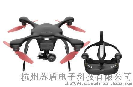 浙江无人机总代理可提供样机试飞图片价格参数4K航拍 录像