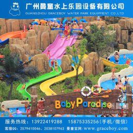 水上樂園設備 衝天回旋 巨獸滑梯首選曼童廠家直銷