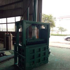 金尔惠立式全自动废纸打包机价格 液压废纸打包机 秸秆 朔料打包机