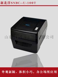 济南总代供应新北洋SNBC U100T打印机