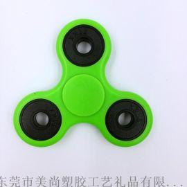三角指尖陀螺EDC三叶陀螺 益智减压玩具三角旋转陀螺 迷你玩具