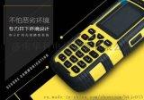 KT158-S矿用本质安全型手机