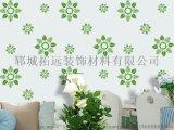 供应液体壁纸模具、液体壁纸漆、沙画丝网印花模具、镂印模具