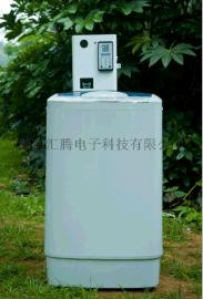 學校自助掃碼刷卡洗衣機