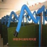 工厂万向柔性吸气臂中央除尘吸烟臂3米4米5米