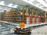 立体库,立体库货架,自动化立体库厂家