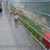 纜索護欄生產商@柔性防撞護欄a防撞緩衝護欄廠家