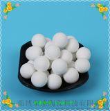 供应氧化铝研磨球 氧化铝陶瓷球 高铝球