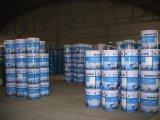 环氧饮用水涂料(SLH8701)
