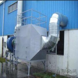 藍天祥雲xy-10印染廠廢氣處理設備空氣淨化器
